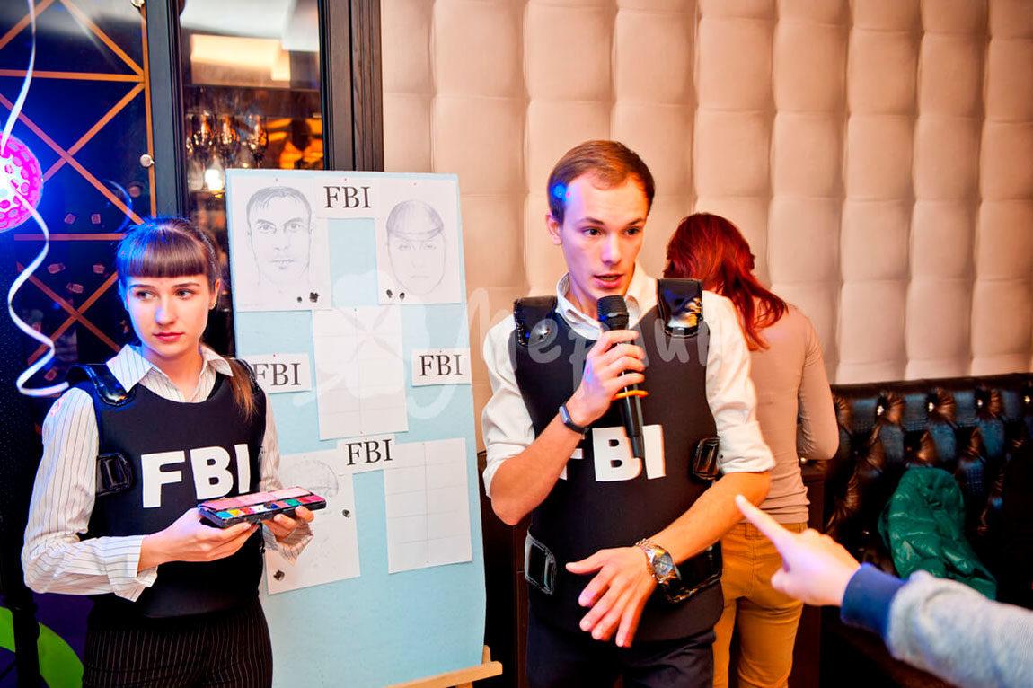 FBI —  Вечеринка
